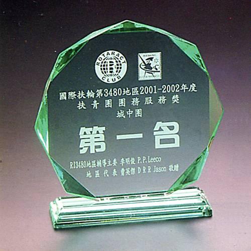 GA-S857M八角型壓克力獎牌